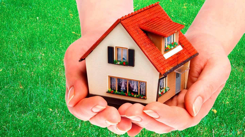 Проданные дома